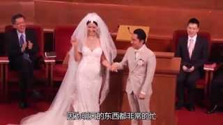 《芒果捞星闻》Mango News:王祖蓝感人婚礼怀念父亲 为接新娘大玩残酷游戏 Wong Cho-Lam Romantic Wedding【芒果TV官方超清版】