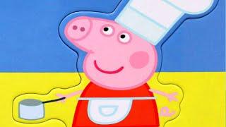 Свинка Пеппа и Лисенок Фредди собираем пазлы для детей с героями мультика свинка пеппа
