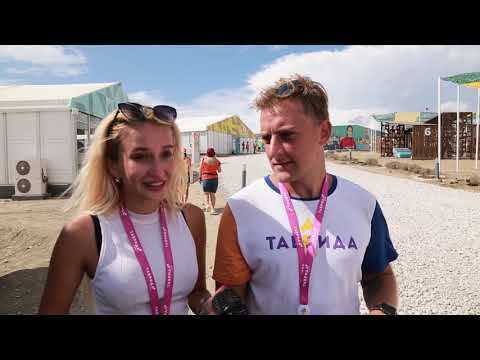 "15 000 000 рублей разыграли на фестивале ""Таврида-Арт"""