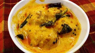 Kadhi Pakoda Recipe | Authentic Indian Cooking | Recipe by Mother