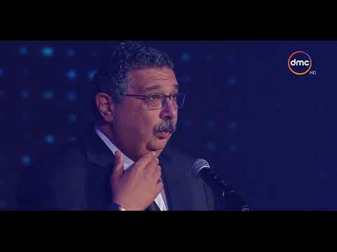 الفنان ماجد الكدواني يفوز بجائزة أفضل ممثل دور أول | حفل توزيع جوائز السينما العربية