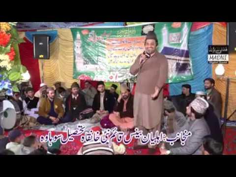 Bara Lajpal Ali Jo lagyan nibah janrda live in sohawa