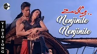 Nenjinile Nenjinile HD Video Song | Uyire Tamil Movie Songs| Shahrukh khan| AR Rahman | Mani Ratnam