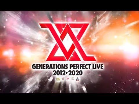 ジェネレーションズライブ 2020