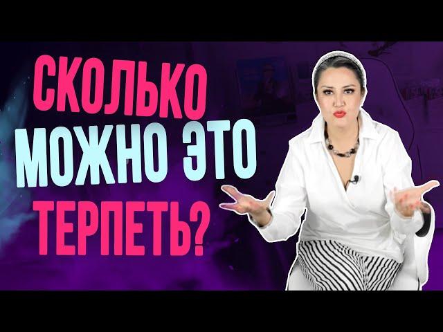 Почему женщина превращается в истеричку