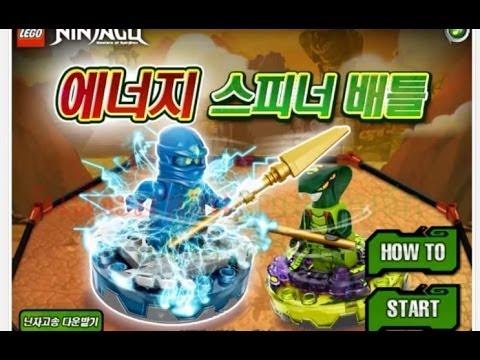 GAME WEB] LEGO NINJAGO #3 กรงจักรสังหาร - YouTube