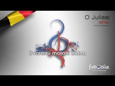 "Ishtar - ""O Julissi"" (Belgium) - [Karaoke version]"