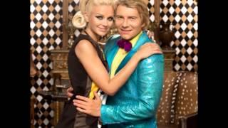 Николай Басков и Натали - Николай (Аудио)