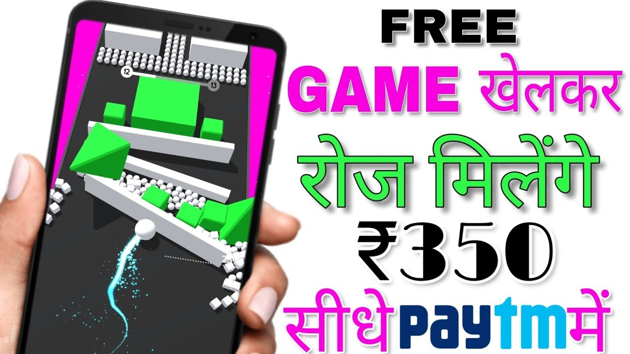 WinZO- Play And Win Real Paytm Cash Upto 350 Rs Daily