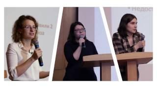 Защита проектов выпускников 2017: Курс по геометрии GeoCards (Александр Ядрин)