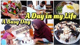 വീട്ടുപണികളും കേക്ക് ഓഡറുകളും ഉള്ള ഒരു ദിവസം|Day in my life|vlog|cake preperation and  packing|lunch