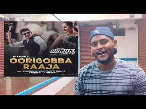 Oorigobba Raaja-Yuvarathnaa- Dance tutorial |Rajkishor |Puneeth Rajkumar |Thaman S| Hombale Films