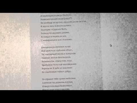 Н.А. Некрасов. Размышления у парадного подъезда. Аудио / Nekrasov. Reflection At The Main Entrance.