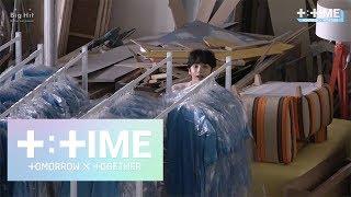 [T:TIME] Hide and Seek with HUENINGKAI! - TXT (투모로우바이투게더)