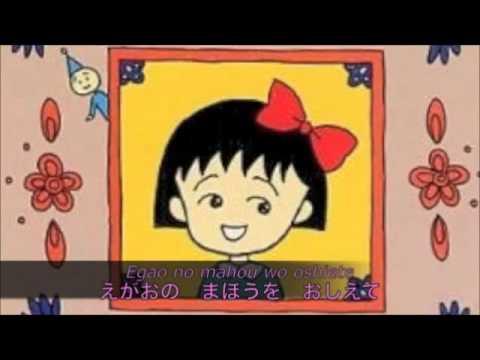Yume Ippai (夢いっぱい) -  multi lingual