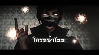 Bookiezz - Nontok Feat.white# [official Lyrics Video]