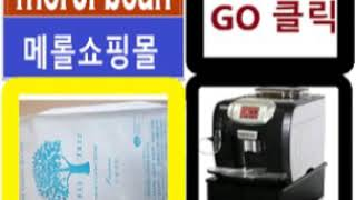 메롤원두정수기 광고 메롤tv 광고방송 광고영상 제작  …