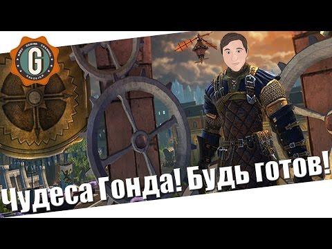 обзор игры Neverwinter онлайн - Гайды - Neverwinter