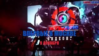 """Шоу саундтреков """"Звук кино"""" 9 декабря в Конгресс-центре им. Плеханова"""