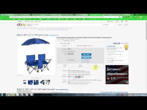 Как искать товар на Ebay и дропшипить на Amazone