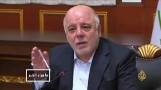 العراق يعتزم تصدير نفط كركوك عبر إيران
