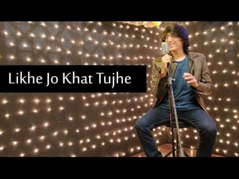 Likhe Jo Khat Tujhe | Mohammad Rafi | Nalin Swami | Cover