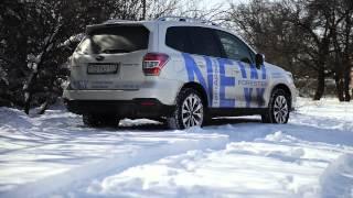 [Тест Драйв] - Новый Subaru Forester