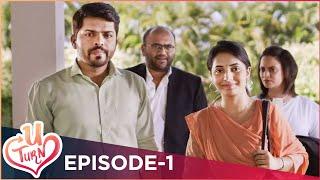 U TURN - Ep 01 - बदामाचा शिरा - New Marathi Web Series ft. Sayali Sanjeev & Omprakash Shinde Thumb
