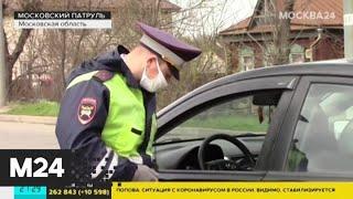 """""""Московский патруль"""": изъятие наркотиков в Орехово-Зуеве - Москва 24"""