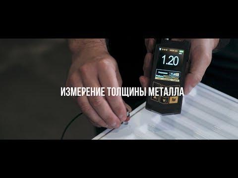 Трейлер нашего большого видео с испытаниями стальных панельных радиаторов.
