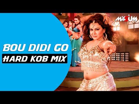bou-didi-go-|-hard-bass-mix-2019-|-latest-bangla-dj-song-|-bangla-new-dj-song-2019