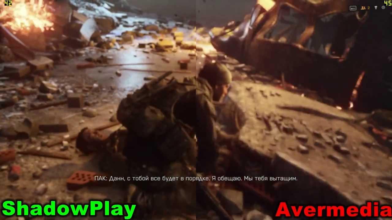 ShadowPlay vs Avermedia (GeForce GTX 780 Ti)