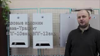Фильм о колонках Нева-Транзит 12 ЕИЕ