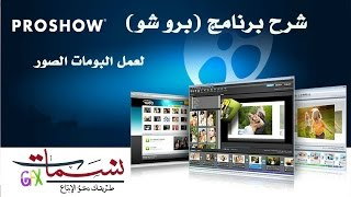 videotutoriales