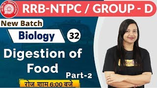 Class-32|| RRB NTPC (CBT-1) || Biology || By Amrita Ma'am || Digestion of Food part-2
