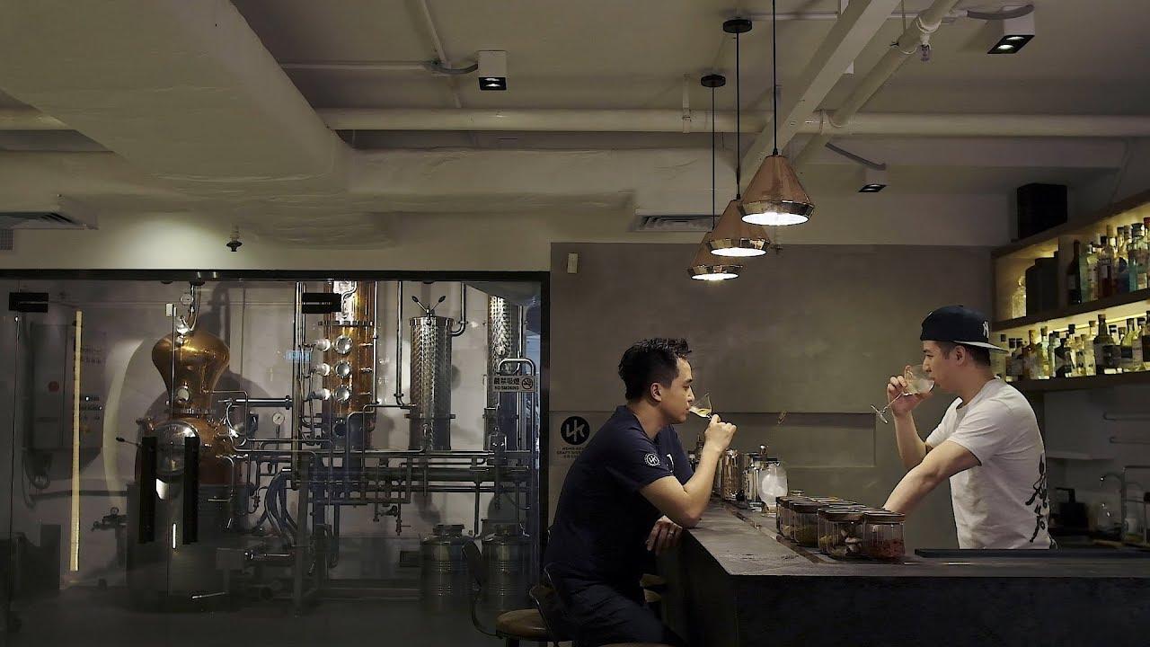 100%香港製造氈酒 - YouTube