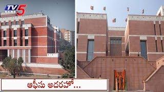 Special Report On BJP's New Head Quarters | New Delhi | TV5 News