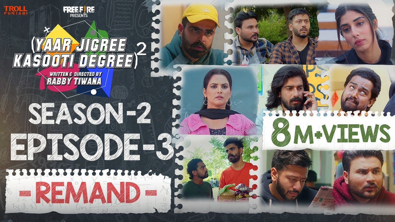 Yaar Jigree Kasooti Degree Season 2   Episode 3 – REMAND   Latest Punjabi Web Series 2020