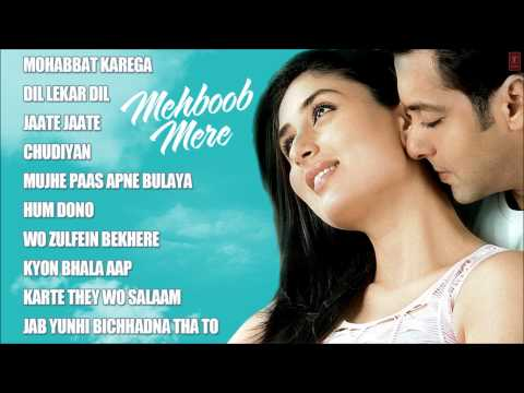 Mehboob Mere Full Songs | Jukebox (Audio) | Anuradha Paudwal, Anwar