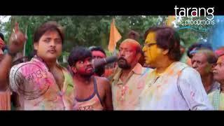 Gabbar Singh | Full HD Song | Love Pain Kuch Bhi Karega Odia Movie| Babushan , Supriya