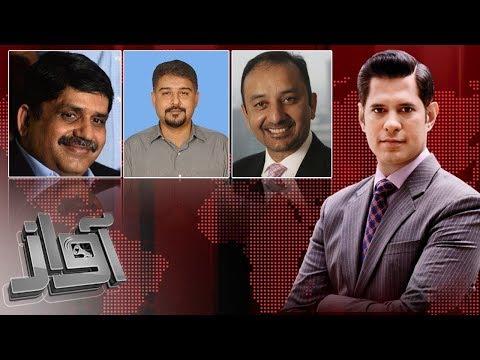 Awaz - SAMAA TV - 30 Oct 2017