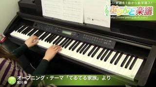 使用した楽譜はコチラ http://www.print-gakufu.com/score/detail/66473...