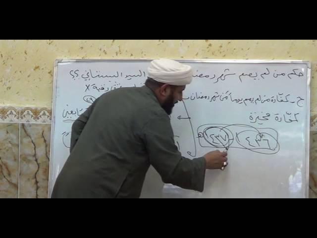 حكم من لم يصم شهر رمضان متعمدا عند السيد السيستاني Youtube