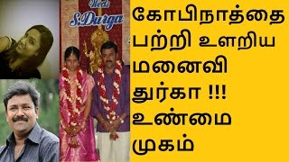Real Face of Vijay TV Gopinath