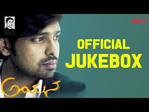 Ayana (Official Jukebox) | Gangadhar Salimath | Shriyansh Sh