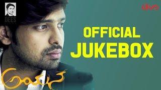 Ayana (Official Jukebox) | Gangadhar Salimath | Shriyansh Shreeram