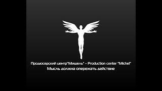 Новый клип«ВОЙНА»   «WAR» Посвящен всем бойцам ДОНБАССА © official music video