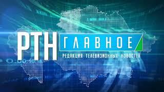 Выпуск новостей Алау 17.07.18 часть 2