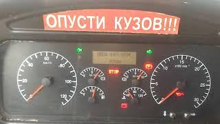 Как просто убрать ограничитель скорости на КАМАЗ 6520