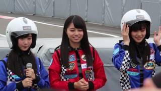 TOYOTA GAZOO Racing PARK in SF岡山 [会場] 岡山国際サーキット (岡...